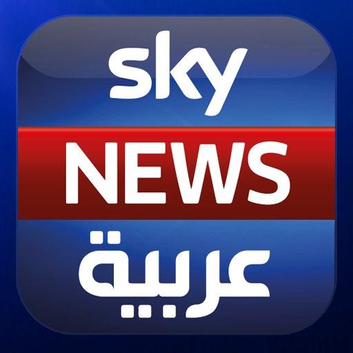 قناة شرقيه نيوز بث مباشر